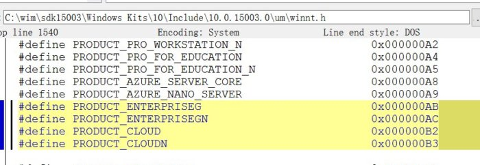 نام مرموز Windows Cloud احتمالا برای نسخه جدید ویندوز آرتی استفاده میشود
