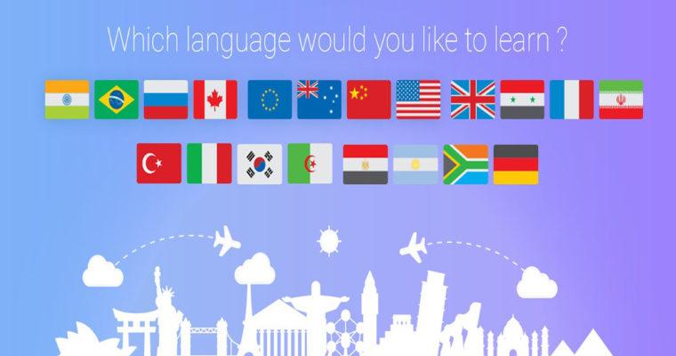 اپلیکیشن های wait-app راهی جدید برای یادگیری زبان های مختلف